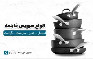 Mobile Banners (4)